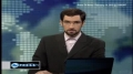 "US To Impose ""Tough Sanctions"" On Tehran To Ferment ""Regime Change"" - 14Feb10 - English"