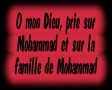 dua 27 - Arabic sub French