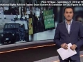 International Rights Activists Express Grave Concern At Crackdown On Shia In Bahrain - 23 SEP 2010 - English