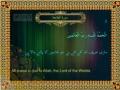 Sura Al-Fateha - Arabic sub Urdu sub English