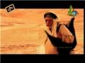 [Serial] مختار نامه Mukhtarnama - Episode 04 - Urdu