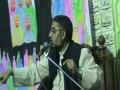 Must watch حٌبِ علی اور حق غدير Love of imam Ali and rights of Ghadeer(Nawabshah) 26 Dec - Part
