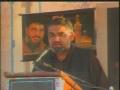 مباہلہ اور روحانيت  Mobahilla and Sprituality - Rajwa 4th Jan 08 By AMZ - Urdu