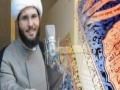 [06] Al-Fatiha Verse 6 Holy Quran Insights Sh. Hamza Sodagar - English