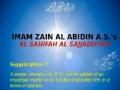 Supplication 7 from Sahifah Al-Sajjadiyyah - Prayer in times of distress - English