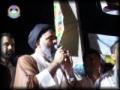 Call For 3-MONTH BOYCOTT Of Ziarat-e-Iran VIA ROAD - Ustad Syed Jawad Naqavi - Urdu