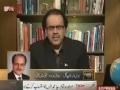 Shahid Masood interview Hameed Gul - 15 Oct 11 - Urdu
