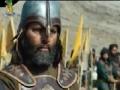 [Serial] مختار نامه Mukhtarnama - Episode 14 - Urdu