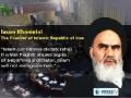 *MUST WATCH* Ghadeer, Valayat & Valayat e Faqih - PressTV Documentary - English