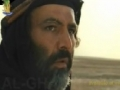 [Serial] مختار نامه Mukhtarnama - Episode 17 - Urdu