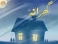 [14 May 2012] - عالمی یوم خواتین - Bailment - Urdu