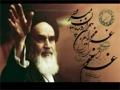 Imam of Hearts امام دل ها - رحلت امام خمینی ره - Farsi