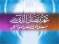 20 Ramazan - Dua -e- Joshan -e- Kabir - Arabic