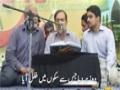 Jab Abid-e-Baykass Ko - Ustaad Sibte Jaafar Zaidi - Urdu