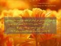 Documentary - Imam Hasan Askari (a.s) - امام حسن عسکری علیہ سلام - English Sub Urdu