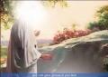 Asbab-e-Zahoor - Persian,Urdu with English subtitles