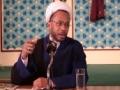 Reflections on Studying in the Hawza - Shaykh Usama Abdulghani - English