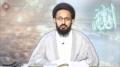[سخن عشق] Sharhe Munajate Shabaniya - H.I Sadiq Taqvi - Part 6 - Urdu