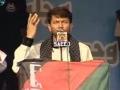 [دفاع پاکستان کنونشن] Tarana by Br. Ali Safdar Rizvi - 8 Sep 2013 - Urdu