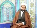 Rooh-e-Namaz – 13 of 15 | روحِ نماز by Moulana Akhtar Abbas Jaun | مولانااخترعباس جون - Urdu