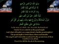 Aamal For Night of Qadr - Laylat Al-Qadr - English
