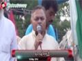 [16 May youme Murdabad America wa Israel] Speech : Janab Mehfooz Yar Khan - 16 May 2014 - Urdu