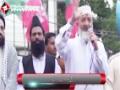[16 May youme Murdabad America wa Israel] Speech : Janab Muhammad Hussain Mehenti - 16 May 2014 - Urdu
