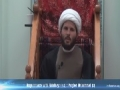 [01] Acquaintance with AhlulBayt: Holy Prophet (s) - Ramadan 1435/2014 - Sh. Hamza Sodagar - English
