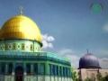 *MUST WATCH* مسئلہ اصلی ۔ فلسطین - Urdu Presentation