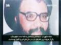 Personage | پرسوناژ - (Sayyed Abbas al Musawi) Martyr President Of Hizbullah - English Sub Farsi