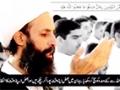 [Short clip] اسوقت شجاع ترین انسان شیخ نمر ہیں - Urdu