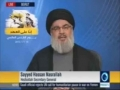 [Quds 2015] Sayed Hasan Nasrallah speech On International Quds Day 10-07-15 - ENGLISH