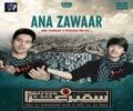 [Audio 04] Ya Ali AS Ya Aleiya - Ali Shanawar & Ali Jee - Muharram 1437/2015 - Urdu
