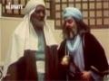 [06] Movie - Imam Ali (a.s) - Episodio 6 - Spanish